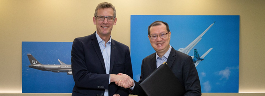 Airbus and Singapore to collaborate on Urban Air Mobility